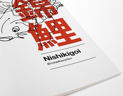 Nishikigoi - Book Design