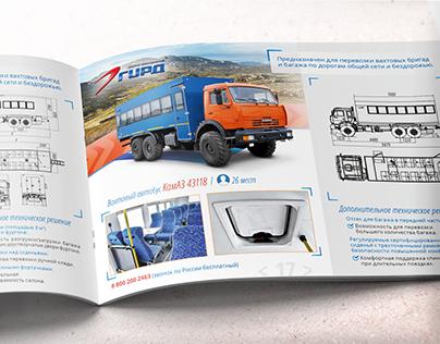 Дизайн каталога вахтовых автобусов