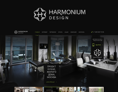 Harmonium Design Moscow
