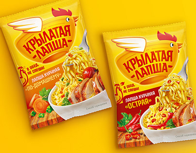 Winged Noodles