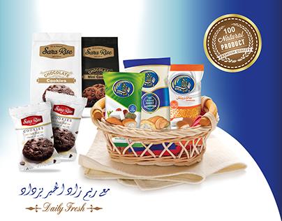 Reem Zad Industries - ريم زاد للمخبوزات والحلويات