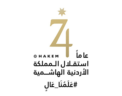 74th Independence Day of Hashemite Kingdom of Jordan