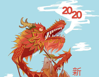 Illustration: Happy Lunar New Year