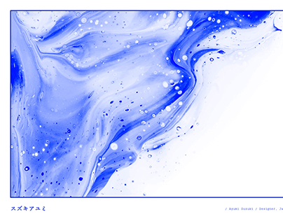 ayumi.design 2020