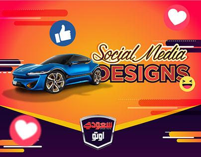 Saudi Auto Magazine | Facebook Fan Page