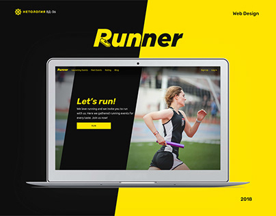 Runner website design