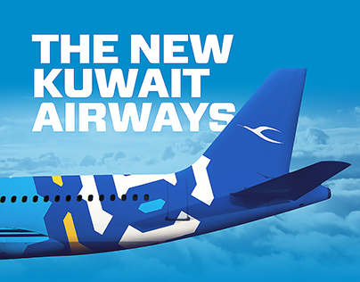Kuwait Airways—Branding