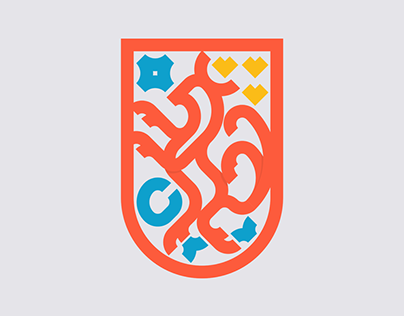 Division Football - 1