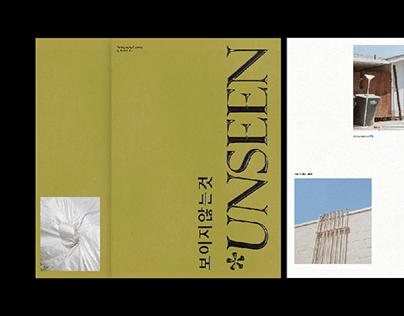 *UNSEEN - Fanzine