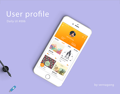 User profile #daily UI 006