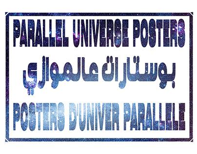 Parallel Universe Posters - Posters d'Univers parallèle