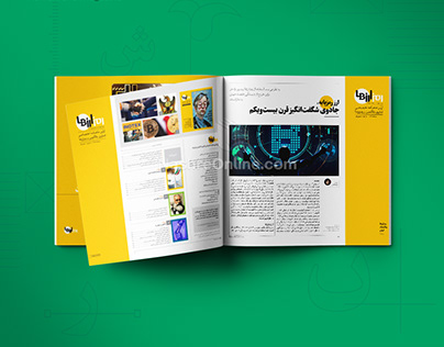 RamzArzha (cryptocurrency) Magazine