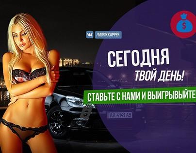 букмекерская контора официальный сайт вход на сайт