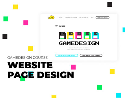Page design for gamedesign course