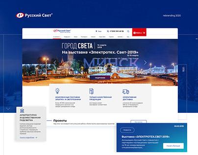 Trade and logistics company Web site