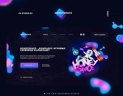 Веб-дизайн для проект HoneySpace