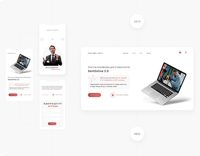 DentOnline Landing Page