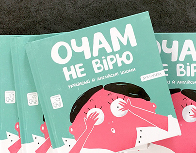 Children's Book with Idioms