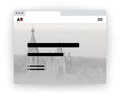 Редизайн сайта / Redesign case study
