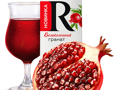 Rich Pomegranate KV