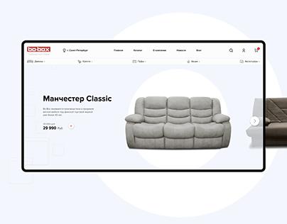 Bo-Box furniture store