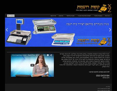 E-commerce Commercial Website