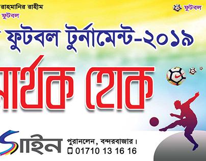 Landscape Sports Banner Design