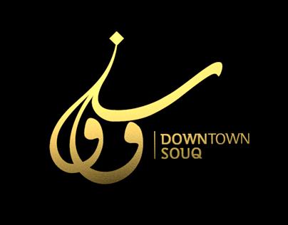 Arabic Logotype Folio