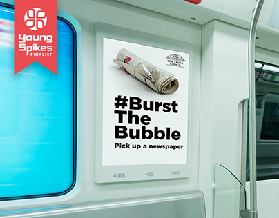 Burst the Bubble - Young Spikes 2018 Final Round