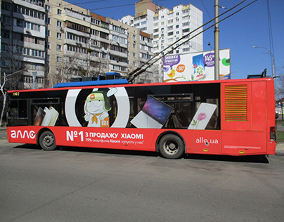 Advertising on city electric transport