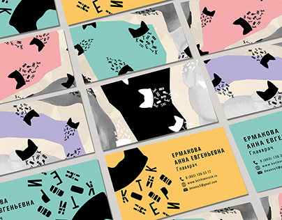 KOTIKNEUROTIC  brand identity and posters