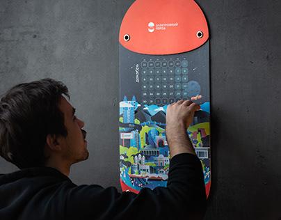 Craft calendar 2019
