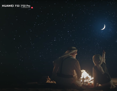 HUAWEI - P30 Series | Your Ramadan Moonlight Moments