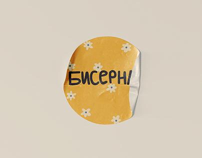 Bisernaya logo