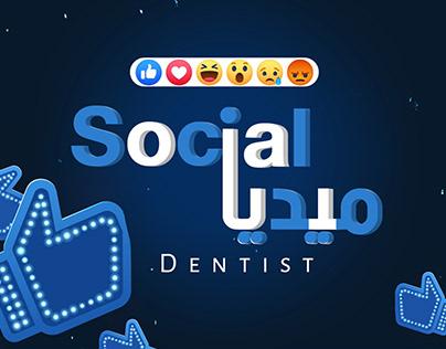 dentist- social media