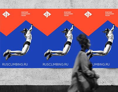 Logotype & identity for Climbing Federation of Russia