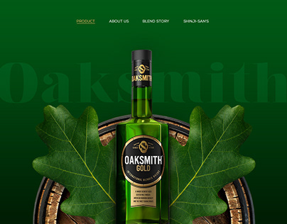 Oaksmith - Landing Page