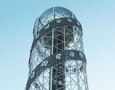 Alphabetic Tower - CMD