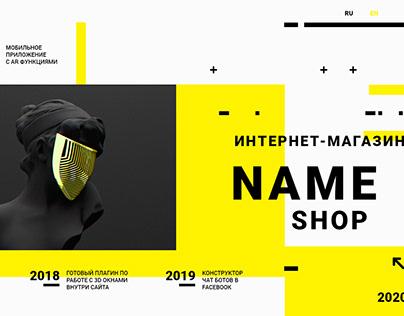Дизайн сайта для IT-компании
