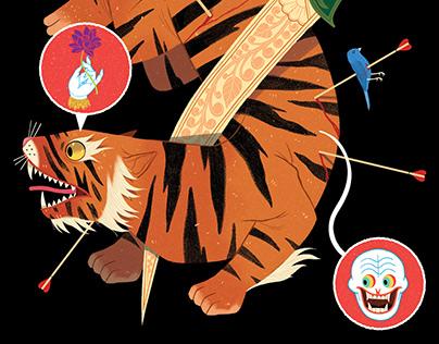 Tiger and Dagger // illustration