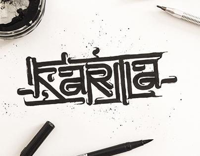 Nepali inspired lettering