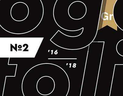 Logofolio №2 - Wordmark & Lettermark