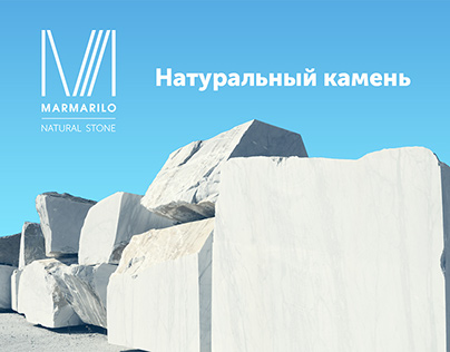 Marmarilo