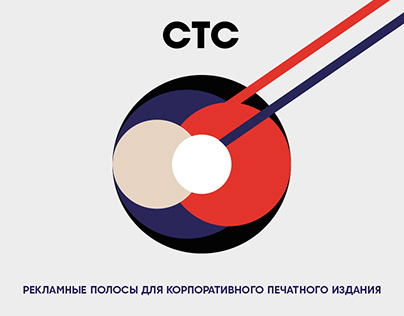 CTC Promotion Posters