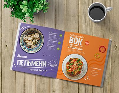 Menu for eastern fast food