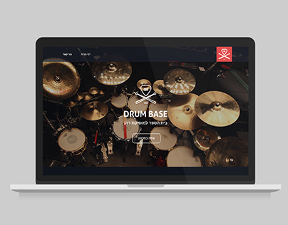 Drum Base Music School