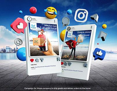 Social Media (wasla)