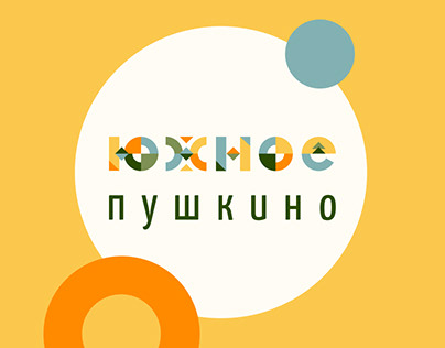 Yuzhnoe Pushkino