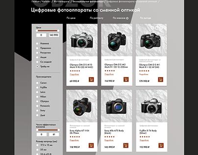 Design-проект магазина фототехники Обзор