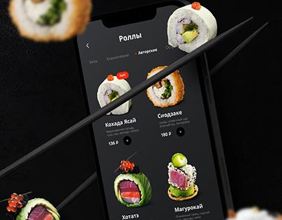 Sushi Shop App